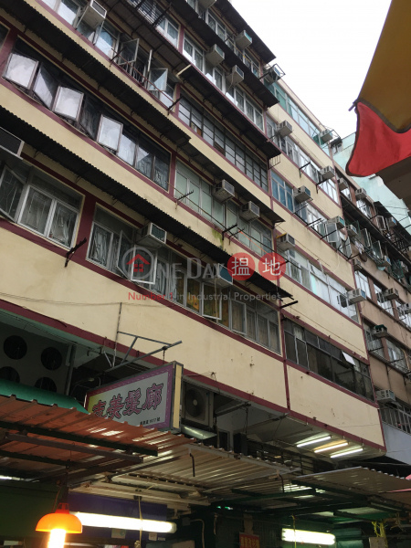 1077 Canton Road (1077 Canton Road) Mong Kok|搵地(OneDay)(2)