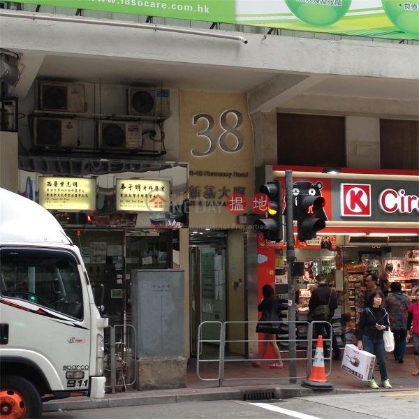 Sun Kai Building (Sun Kai Building) Wan Chai|搵地(OneDay)(2)