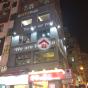 白沙道2號 (2 Pak Sha Road) 灣仔白沙道2號|- 搵地(OneDay)(1)