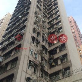 Wealth Building,Sai Ying Pun, Hong Kong Island