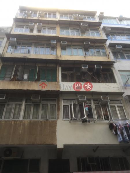 10 Tsui Fung Street (10 Tsui Fung Street) Tsz Wan Shan|搵地(OneDay)(1)