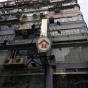 寶明大廈 (Po Ming Building) 灣仔富明街2-6號 - 搵地(OneDay)(3)