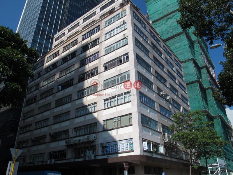 越秀工業大廈 (Yue Xiu Industrial Building) 觀塘|搵地(OneDay)(1)