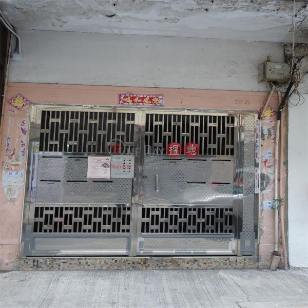 新村街10A-11A號 (10A-11A Sun Chun Street) 銅鑼灣|搵地(OneDay)(1)