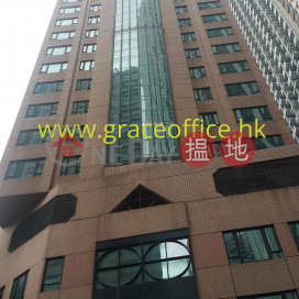 灣仔-順豐國際中心|灣仔區順豐國際中心(Shun Feng International Centre)出租樓盤 (KEVIN-7510280568)_0