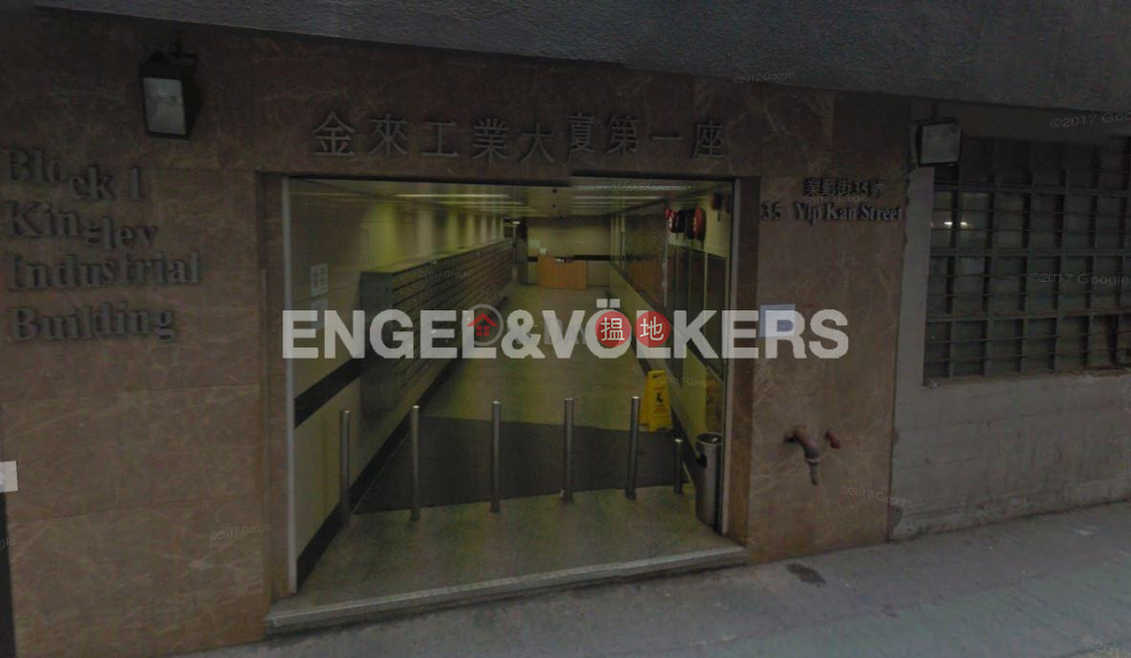 Studio Flat for Sale in Wong Chuk Hang, Kingley Industrial Building 金來工業大廈 Sales Listings | Southern District (EVHK94820)