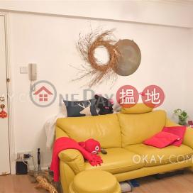 2房1廁,實用率高《龍山閣 (14座)出售單位》|龍山閣 (14座)((T-14) Loong Shan Mansion Kao Shan Terrace Taikoo Shing)出售樓盤 (OKAY-S168982)_0