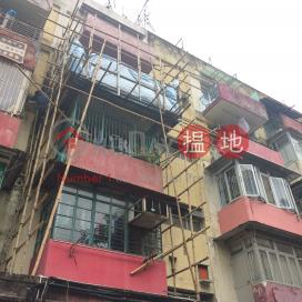 80 Ho Pui Street|河背街80號