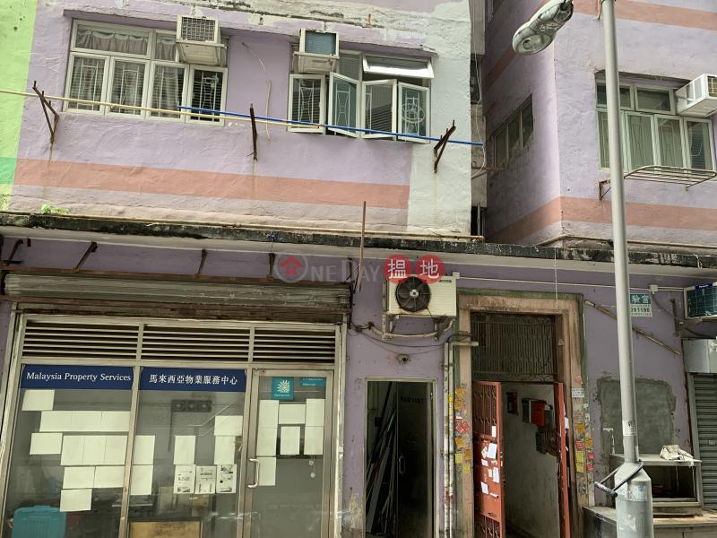 14A MING LUN STREET (14A MING LUN STREET) To Kwa Wan|搵地(OneDay)(1)