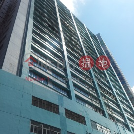Texaco Centre or QPL Industrial Building|德高中心