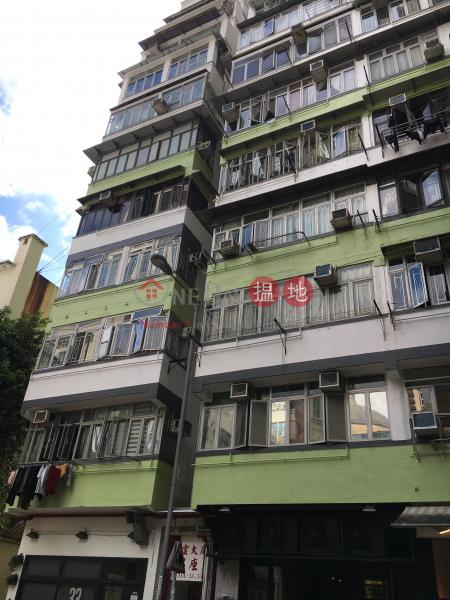 禮雲大樓 3座 (Block 3 Lei Wen Court) 銅鑼灣|搵地(OneDay)(2)