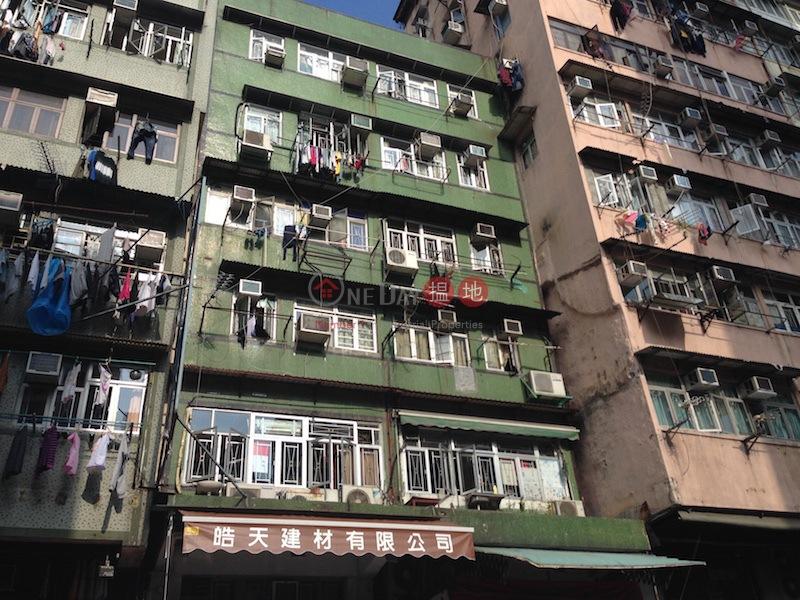 興福大廈 (Hang Fat Building) 太子 搵地(OneDay)(2)