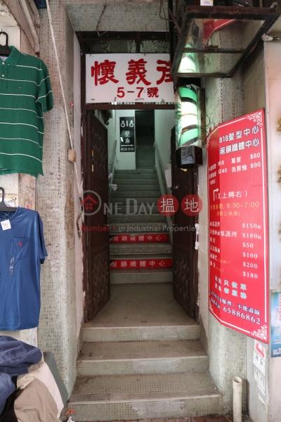 5-9 Wai Yi Street (5-9 Wai Yi Street) Tai Po|搵地(OneDay)(2)