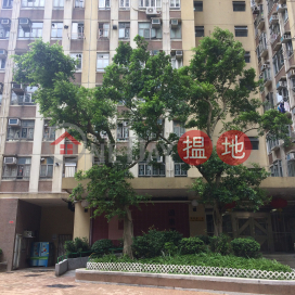 Chung Hong House (Block C) Hong Wah Court,Lam Tin, Kowloon