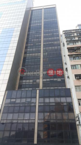 TEL 98755238 灣仔區第一商業大廈(First Commercial Building)出租樓盤 (KEVIN-7209984759)