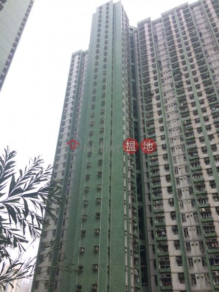 Yan Pak House (Block E) Hong Pak Court (Yan Pak House (Block E) Hong Pak Court) Lam Tin|搵地(OneDay)(3)
