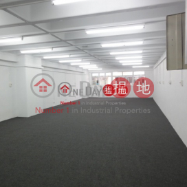 Golden Dragon Industrial Centre Kwai Tsing DistrictGolden Dragon Industrial Centre(Golden Dragon Industrial Centre)Rental Listings (pancp-01864)_0