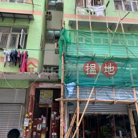 6 HING YIN STREET|興賢街6號