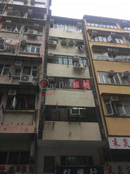 61 TAK KU LING ROAD (61 TAK KU LING ROAD) Kowloon City|搵地(OneDay)(1)