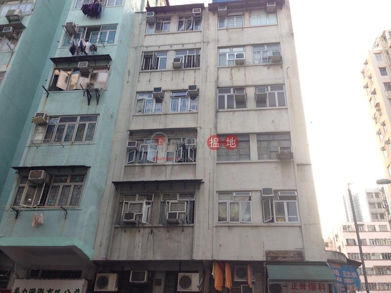 139-141 Tai Nan Street (139-141 Tai Nan Street) Prince Edward|搵地(OneDay)(2)