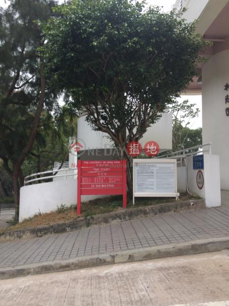Pine Grove Block 4 (Pine Grove Block 4) Pok Fu Lam|搵地(OneDay)(1)