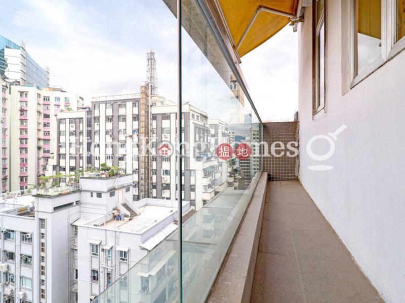 嘉安苑一房單位出售-12長康街   東區香港-出售-HK$ 550萬
