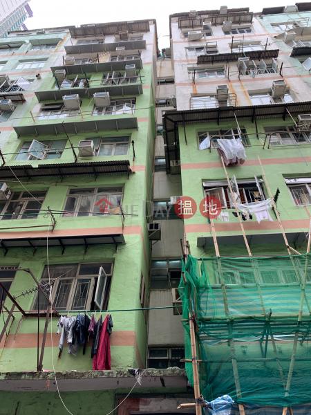 興賢街8號 (8 HING YIN STREET) 土瓜灣|搵地(OneDay)(1)