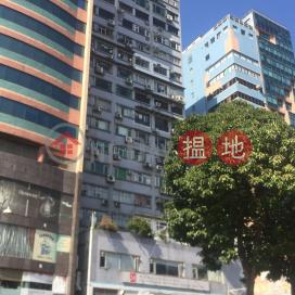 May Wah Court,Tsim Sha Tsui, Kowloon