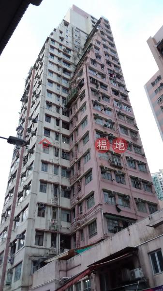 裕大廈 (Foo Yue Building) 牛頭角|搵地(OneDay)(1)