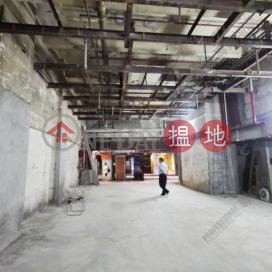 德輔道中|中區通明大廈(Tung Ming Building)出租樓盤 (01B0113899)_0