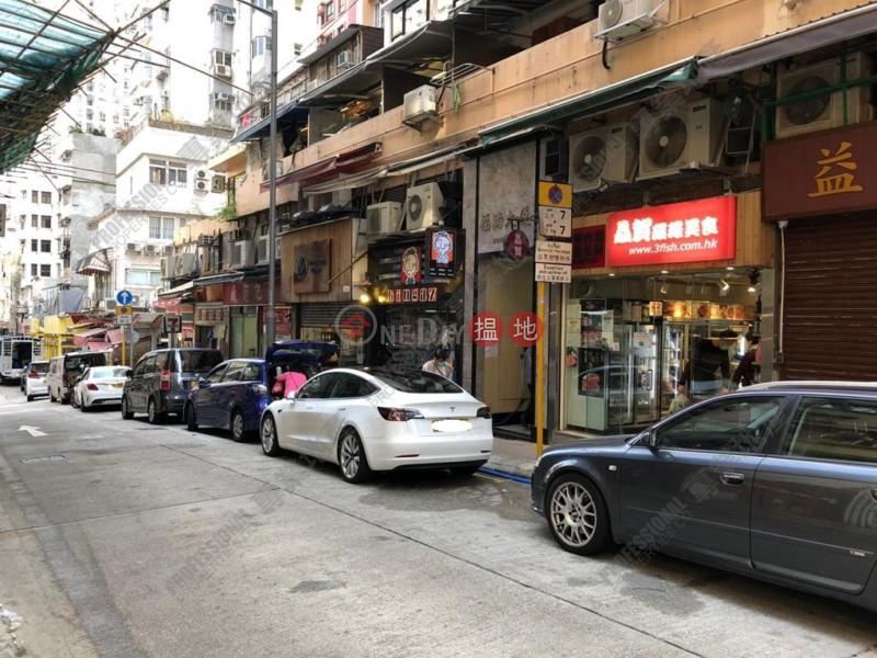 香港搵樓|租樓|二手盤|買樓| 搵地 | 商舖|出售樓盤|第三街