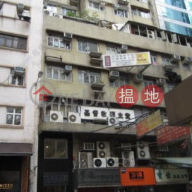 信邦商業大廈|灣仔區信邦商業大廈(Shun Pont Commercial Building )出售樓盤 (01B0080677)_0