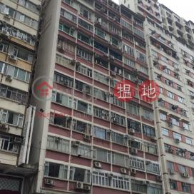 百利大廈,天后, 香港島