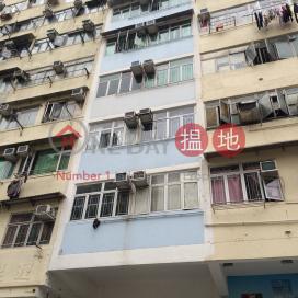 71 Nam Cheong Street|南昌街71號