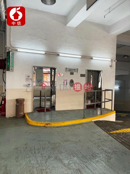 Trend Centre Middle 08 Unit Industrial, Rental Listings   HK$ 7,800/ month