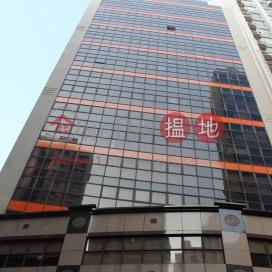 299QRC,Sheung Wan, Hong Kong Island