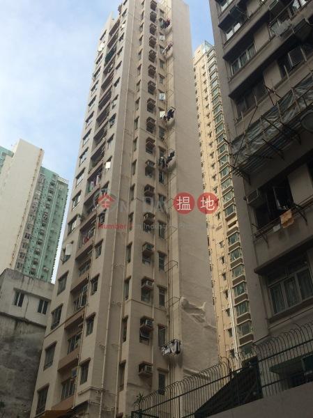 Yin Tak Building (Yin Tak Building) Sai Ying Pun|搵地(OneDay)(1)