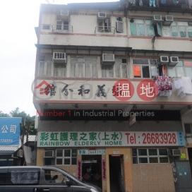 San Fung Avenue 58|新豐路58號
