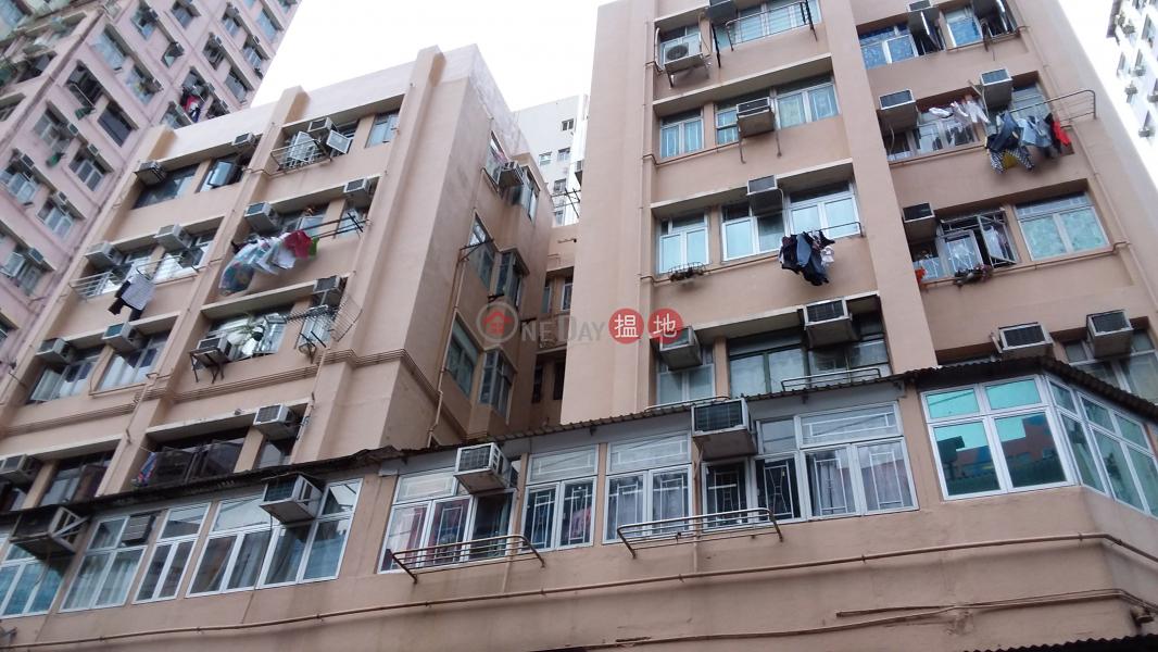 定富樓 (Ting Fu Street) 牛頭角 搵地(OneDay)(4)