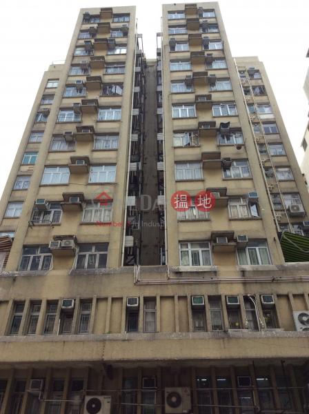 福華街55A號 (55A Fuk Wa Street) 深水埗|搵地(OneDay)(2)