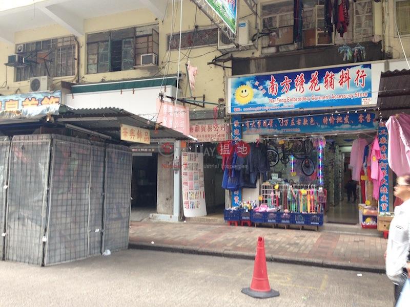 基隆街243-245號 (243-245 Ki Lung Street) 深水埗|搵地(OneDay)(2)