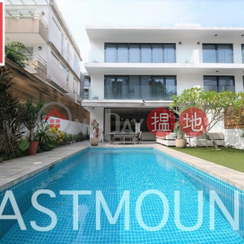 Clearwater Bay Village House | Property For Sale in Ha Yeung 下洋-Indeed garden, Private pool | Property ID:2788