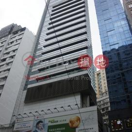 Hang Seng Causeway Bay Building|恒生銅鑼灣大廈