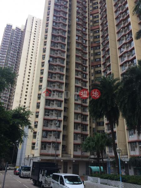 Ping Yan House, Ping Tin Estate (Ping Yan House, Ping Tin Estate) Lam Tin|搵地(OneDay)(2)