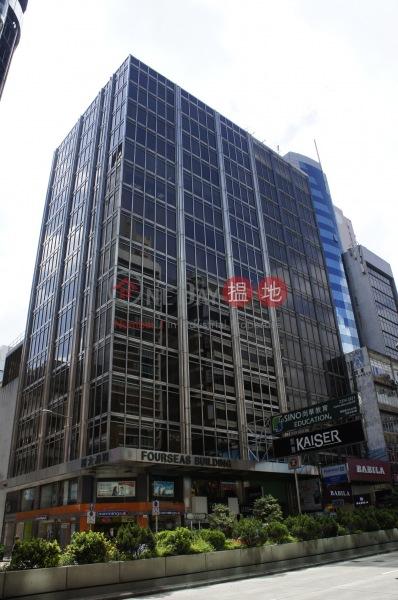 Fourseas Building (Fourseas Building) Jordan|搵地(OneDay)(1)