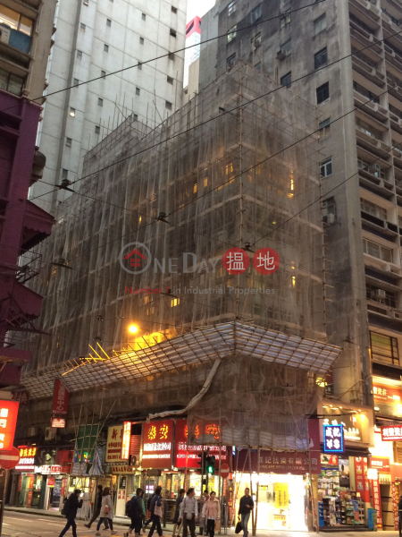 Kam Hong Building (Kam Hong Building) Sheung Wan 搵地(OneDay)(2)