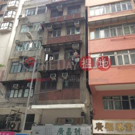 皇后大道西 96 號,上環, 香港島