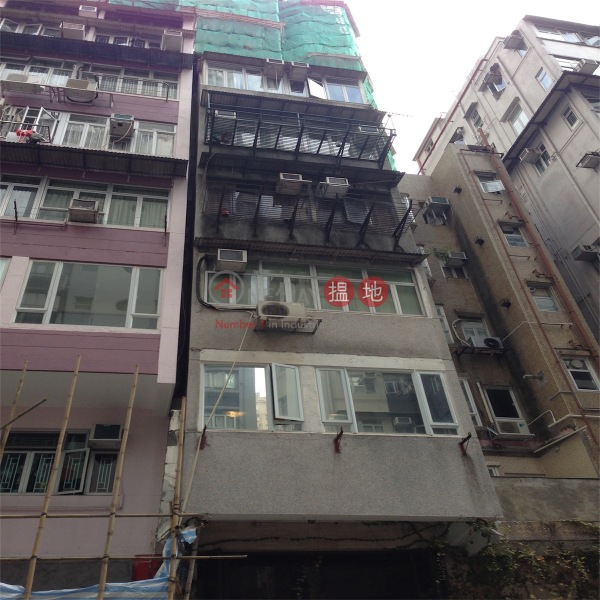 4 Shing Ping Street (4 Shing Ping Street) Happy Valley|搵地(OneDay)(3)