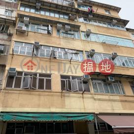 12 Wa Fung Street,Hung Hom, Kowloon