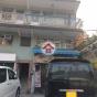 和宜合道271號 (271 Wo Yi Hop Road) 葵青和宜合道271號|- 搵地(OneDay)(1)